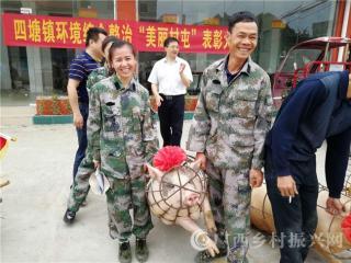 平果县四塘镇:宜居乡村又发美丽猪了