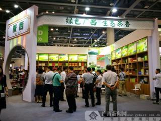 横县茉莉花茶芬芳首届中国国际茶博会