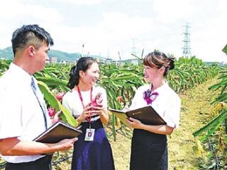 农业农村部与邮储银行携手助推乡村振兴