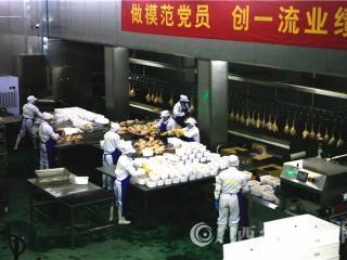 凤山县:引进龙头企业带动脱贫攻坚