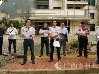 凌云县:现场办公布置推进易地扶贫搬迁工作开展