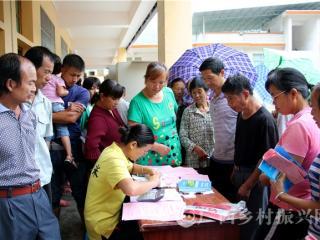 南丹县:开展农综科技百人培训