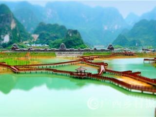 凌云县:浩坤湖山水生态体验区