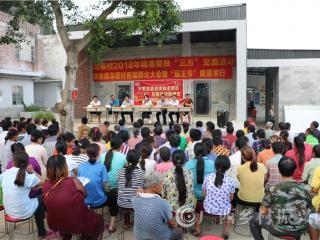 """平果坡造镇:""""瑶王节""""举办精准帮扶""""三方""""见面活动 传递脱贫增收正能量"""