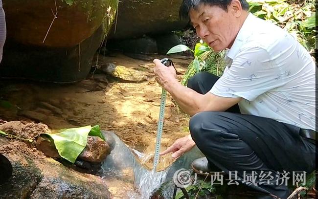 宁明县:山村涌出优质泉水 山泉助力村民脱贫