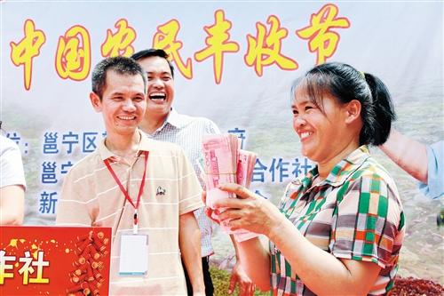 邕宁区:那贡坡庆祝首个农民丰收节