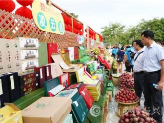 """凌云县:积极参加广西首届""""中国农民丰收节""""活动"""