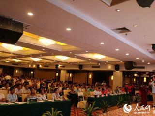 第三届广西柑橘产业发展高峰论坛在南宁举办