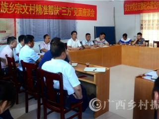 平桂区:区委书记深入预脱贫村调研指导脱贫攻坚工作
