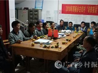 """宁明县:""""扶贫日""""进村入户开展访贫恳谈活动"""