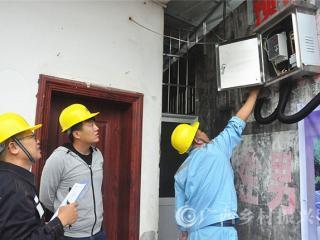 防城区:村级光伏扶贫产业项目加快推进