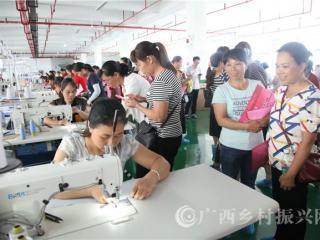 """宁明县:各级妇联干部队伍发挥脱贫攻坚""""半边天""""作用"""