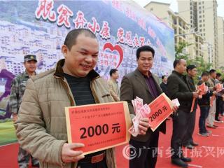"""罗城县:仫佬山乡250户搬迁户喜获""""千亩千户""""分红"""
