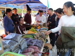 """蒙山县:举办庆祝首届""""中国农民丰收节""""活动"""