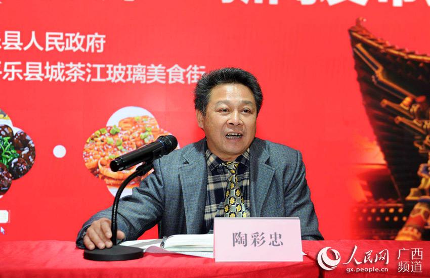 平乐县委宣传部常务副部长陶彩忠介绍相关情况