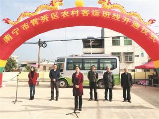 """南宁市""""四好农村路""""建设纪实:交通先行 助力乡村振兴"""