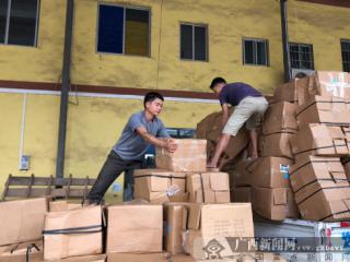 东兴市:多模式并举助力扶贫