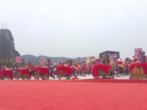 马山县白山第三届鼓祖文化节开幕 感受壮乡文化魅力