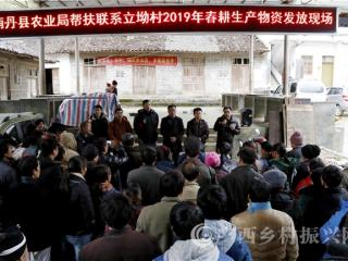 南丹县:春耕物资提早备  产业发展有保障