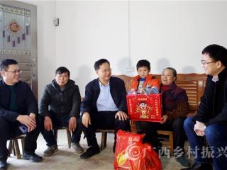 自治区扶贫办到帮扶贫困村开展遍访暨春节慰问活动