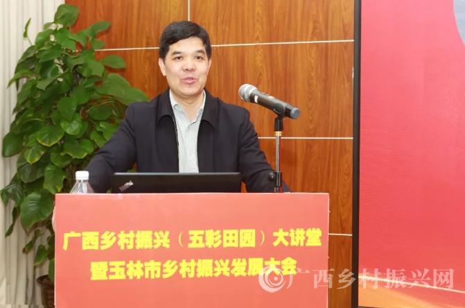 重点解读 | 黄汉权:构筑乡村振兴的产业支撑