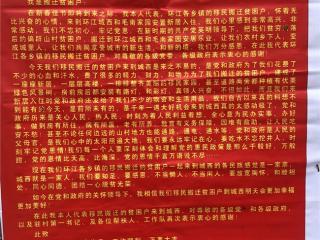 环江县:脱贫不忘共产党