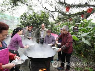 蒙山县民间举办春社祈福活动
