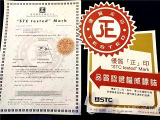 """南丹县:巴平米通过香港STC优质""""正""""印认证获得出口国际市场""""通行证"""""""