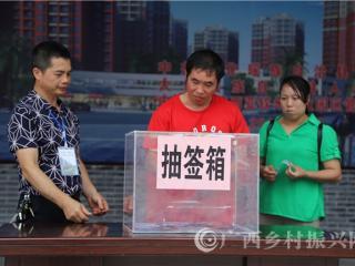 大化县:县城安置区易地扶贫632户搬迁户抽签选房