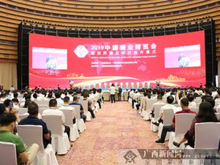 2019年中国糖博会在南宁启动 800多家企业参展参会