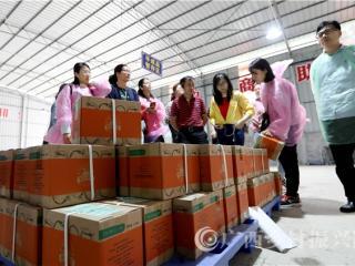 融安县:提升技能  助力脱贫攻坚
