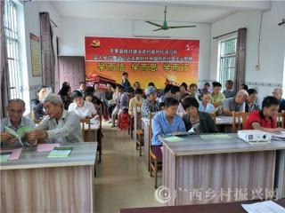 平果县榜圩镇:开展产业技术培训保增收
