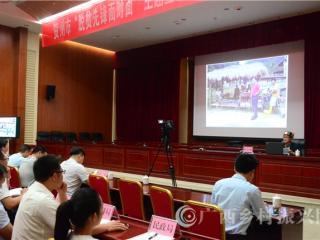 平桂区:宣传扶贫先进典型   增强脱贫攻坚合力