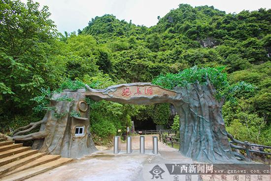 龙州扶伦村: