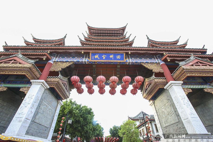 """广西田阳:旅游扶贫风生水起 打造桂西旅游""""夜归地"""""""