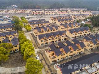 南丹县:全力打造和谐魅力新瑶乡