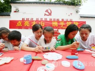 融安县:汇聚青春力量 助推精准扶贫