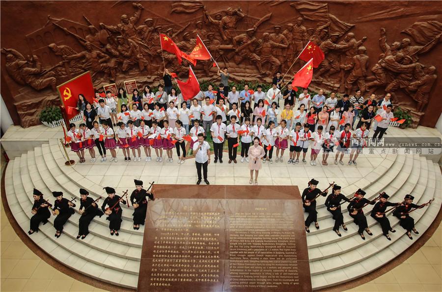 来自革命老区的报告:龙州摘穷帽展新颜