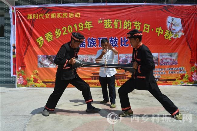 金秀县罗香乡:瑶族顶鼓迎中秋 文化惠民欢乐多