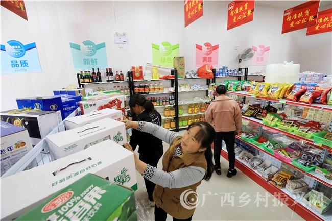 """融安县:开设""""扶贫爱心超市""""助脱贫"""