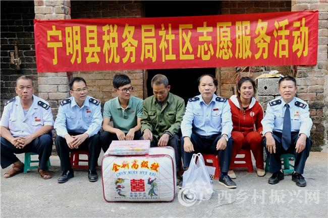 宁明县:税务干部守初心  帮扶贫困暖民心