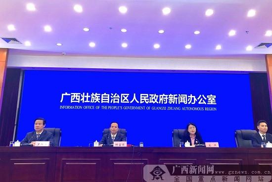 深化改革促发展 预计今年广西旅游消费破1万亿元