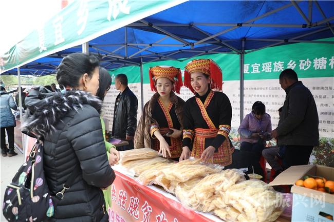 蒙山县:举办扶贫产业产品推介暨砂糖橘产销对接会