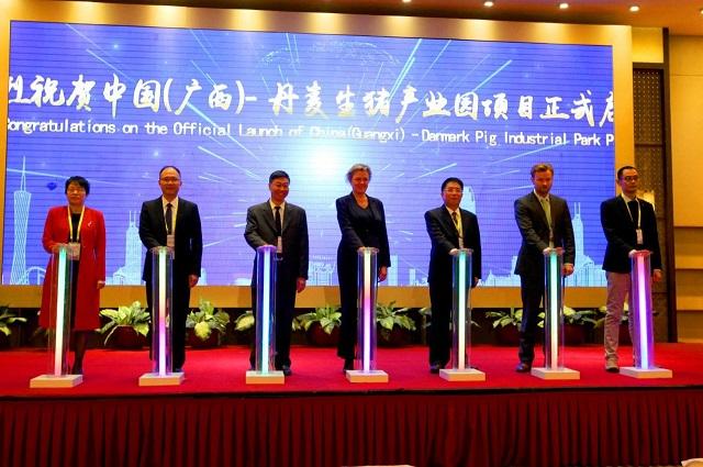中国(广西)一丹麦现代化生猪产业发展合作圆桌会在南宁召开