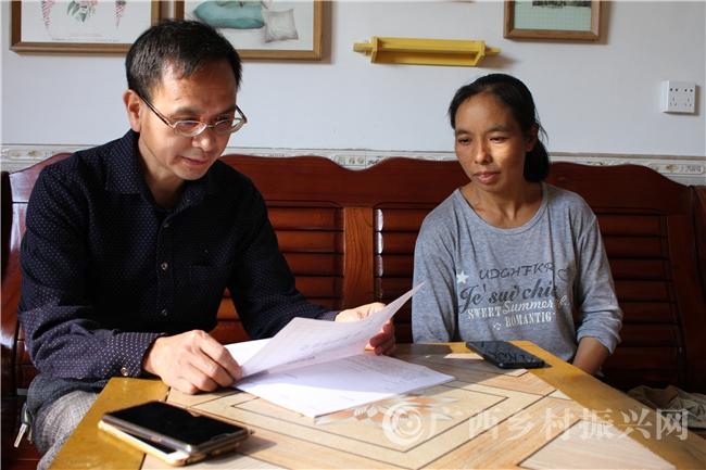 恭城县:受益明白卡促扶贫透明
