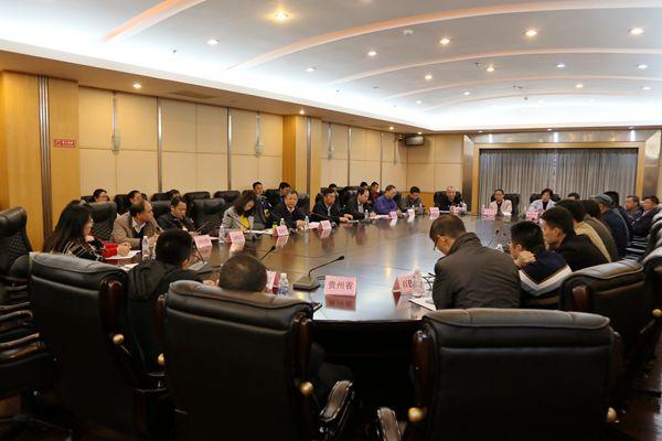 西南贫困地区农产品产销对接活动及第17届广西名特优农产品(桂林)交易会预备会召开