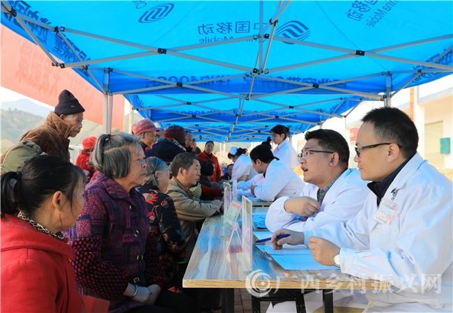 融安县:义诊进社区 健康到家门