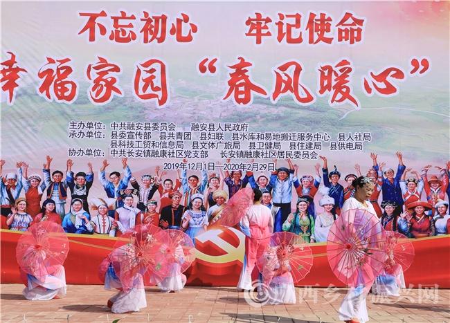 融安县:文艺演出进社区 文化扶贫暖人心