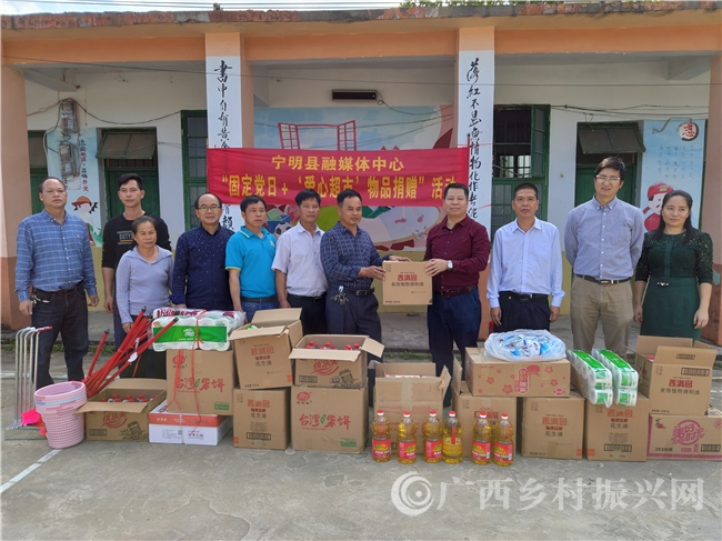 宁明县:融媒体中心开展扶贫爱心捐赠活动