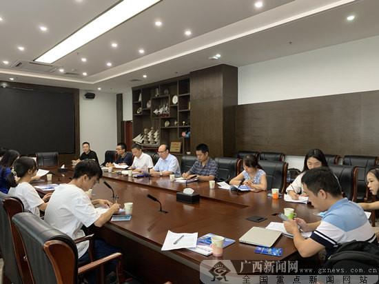 """2020年广西庆祝""""中国农民丰收节""""活动将在全州启动"""